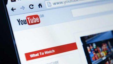 10 dollars pour regarder YouTube sans publicité ?