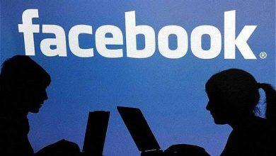 Êtes-vous êtes surveillé par un gouvernement ? Facebook vous le dira !
