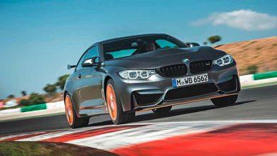 Photo of M4 GTS : la très belle surprise de BMW