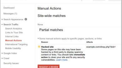 Photo of Google améliore son aide aux sites piratés