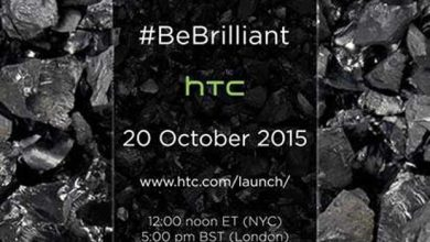 Photo of HTC : présentation d'un nouveau One le 20 octobre ?
