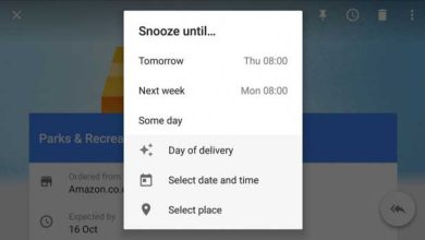 Photo de Inbox By Gmail : Snooze permet de livrer un rappel au bon moment