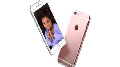 Photo de Est-ce que votre iPhone 6S chauffe trop ?