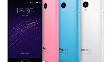 Photo de M2 : Meizu lance un smartphone 5 pouces à 170 euros