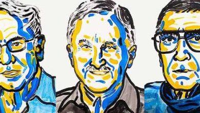 Nobel de chimie 2015 : un Turc partage pour la première fois cette prestigieuse distinction