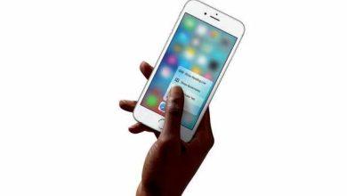 Violation de brevet : Apple va devoir payer 234 millions de dollars