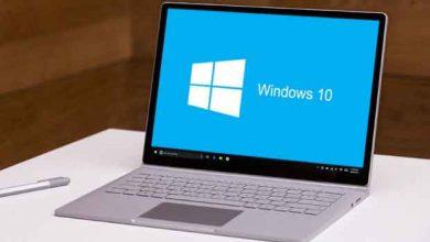 Photo of Windows 10 : tout ce que vous devez savoir sur l'importante mise à jour de la semaine prochaine
