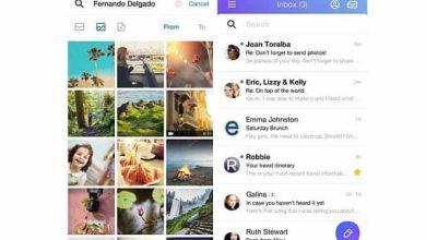 Photo of Yahoo! Mail : bye-bye les mots de passe, bonjour le Key Account