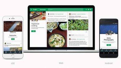 Photo of Google+ : une mue qui le rapproche de Reddit plus que de Facebook