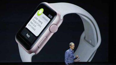 Photo de Une Apple Watch 2 pour juin 2016