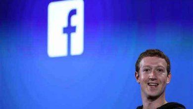 Photo Mark Zuckerberg, le cofondateur du site web de réseau social Facebook dont il est le président-directeur général