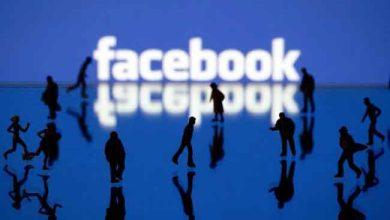 Photo of Facebook : 48 heures pour cesser le traçage des internautes sans leur accord