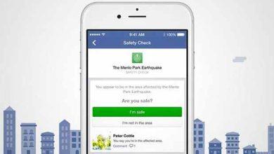 Photo of Facebook va faire évoluer Safety Check après les attentats de Paris