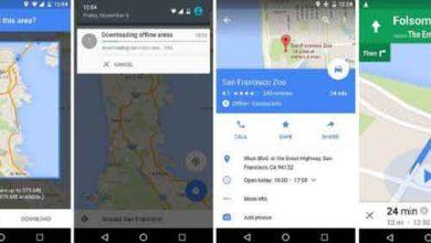 Photo de Google Maps peut maintenant être utilisé hors-ligne