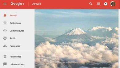 Photo of Google+ n'a pas su séduire et ne le fera plus jamais… en tant que réseau social