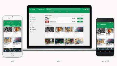 Photo of Le nouveau Google Plus se dévoile