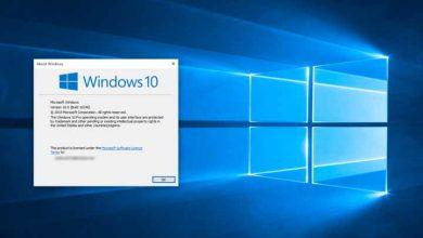 Photo of Tout le monde n'a pas droit à la mise à jour majeure de Windows 10