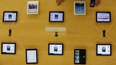 Photo de Plus d'attaques malveillantes contre les appareils Apple en 2016