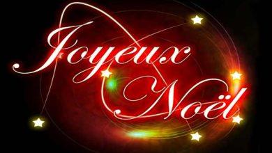 Photo of Ecrire « Joyeux Noël ! » sur internet, pas forcément facile selon la langue