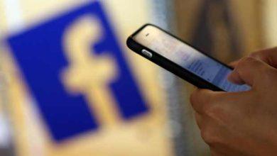 Facebook teste un mode hors-ligne pour palier à l'absence de connexion