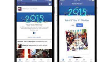 Photo of Facebook ajoute un filtre à mauvais souvenirs à son générateur de rétrospectives