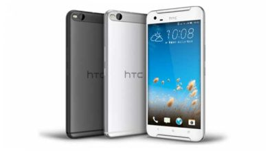 Dans la foulée du One A9, HTC officialise le One X9