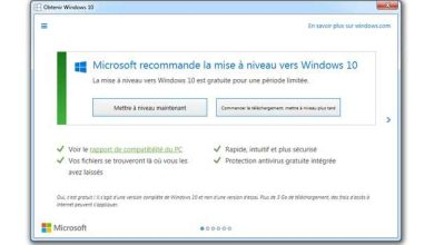 Photo de Passage à Windows 10 : Microsoft propose maintenant… ou maintenant !