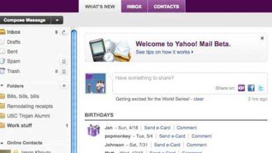 Photo of Yahoo! Mail vient marcher sur les platebandes de Gmail