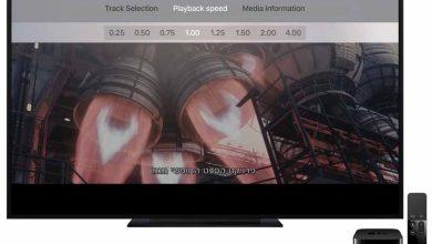 Photo of Le lecteur VLC de VideoLAN débarque sur l'Apple TV
