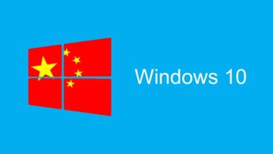 Photo of Avec Zhuangongban, Windows 10 se met au diapason avec le gouvernement chinois