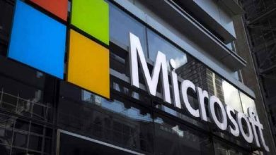 Photo of L'affaire Microsoft qui se dresse contre Washington