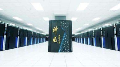 Photo de Le Sunway TaihuLight chinois détrône les superordinateurs américains