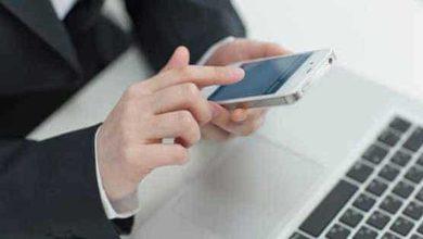 Photo of Free, B&You, SFR, NRJ, Sosh…, la guerre des prix des opérateurs mobiles