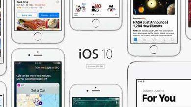 Photo of Malgré la popularité des GIF animés, Apple veut s'en débarrasser!