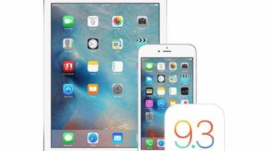Photo of iOS 9.3.3 corrige de nombreux bugs