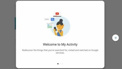 Photo of My Activity arrive : qu'est-ce que Google sait de nous ?