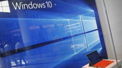Photo of La CNIL met en demeure Microsoft au sujet de Windows 10