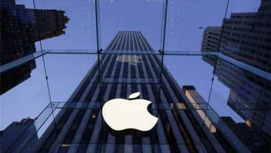 Photo of L'Europe condamne l'optimisation fiscale d'Apple, et pour Google ?