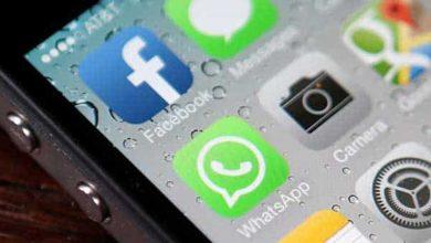 Photo of L'UE veut que les opérateurs et WhatsApp et Skype soient égaux