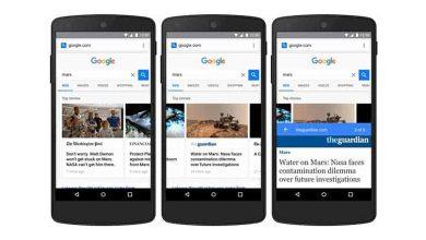 Photo of Google généralise sa technologie AMP à tout son moteur de recherche