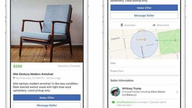 Photo of eBay va devoir faire face à la plateforme d'achat lancée par Facebook
