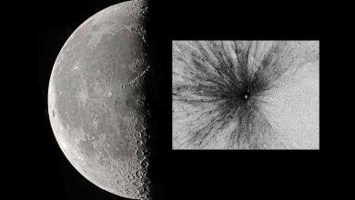 Photo de Sans que personne le remarque, la Lune a changé de visage