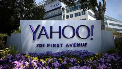 Photo of Piratage de 500 millions de comptes : Yahoo! n'est pas cohérent