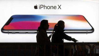 Photo de iPhone X: un bug empêche les utilisateurs de répondre à des appels