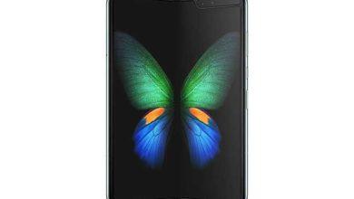 Galaxy Fold de Samsung