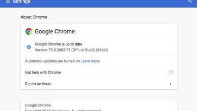 Photo of Comment activer le mode sombre sur Google Chrome ?