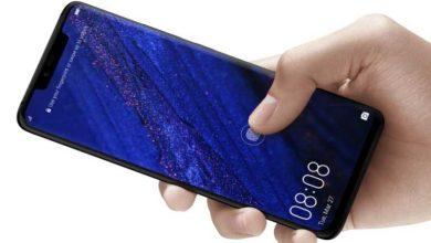 Photo of Les spécifications du Galaxy S10 ont été divulguées