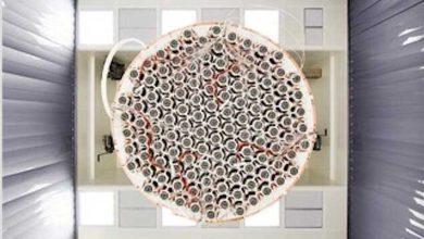 La collaboration XENON1T sur la matière noire a permis d'observer la désintégration radioactive du xénon 124, dont la demi-vie est de 1,8 x 1022 ans.