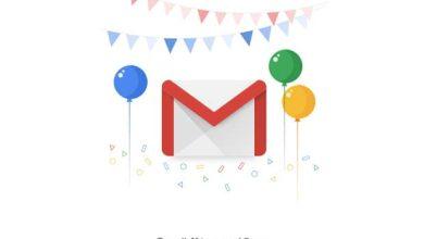 Photo of 7 très bonnes nouvelles fonctionnalités pour Gmail