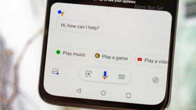 Photo de Google Assistant offre des résultats de recherche plus dynamiques sur Android
